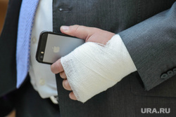 Отчет Евгения Куйвашева перед заксобранием за 2014 год. Екатеринбург, травма, айфон 5, бинт, гипс