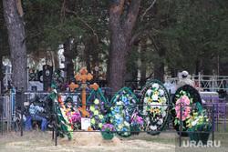 Кладбище Рябково. Курган, венки, кладбище, могила