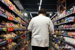Супермаркет Перекресток. Челябинск, продукты, супермаркет перекресток, еда