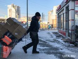 Микрорайон Сортировка. Екатеринбург, мигранты, таганский ряд, рынок, китайский рынок