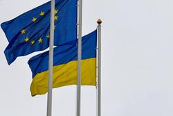 Официальный сайт президента Украины, флаг украины, флаг евросоюза
