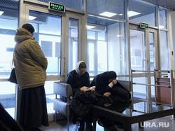 Следственное управление следственного комитета РФ по Свердловской области, где начались допросы по делу экс-схиигумена Сергия (Романова). Екатеринбург