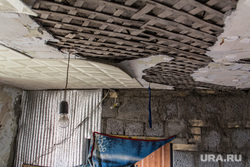 Клипарт. Челябинская область, лампа, ветхое жилье, жкх, ремонт, разруха