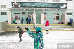 Школьники. Тюмень, снег, школьники, зима, дети, школа, крыльцо школы