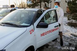 Передача 10 новых легковых автомобилей службам неотложной помощи города. Челябинск, неотложка, лада гранта, неотложная медпомощь