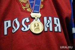 Давыдов хоккеисты Кузнецов Кузя. Челябинск, медали, россия, хоккей