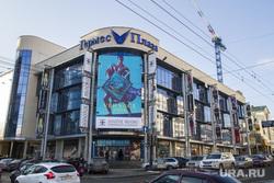 Парковки прилегающие к ТЦ и БЦ. Екатеринбург, автомобили, гермес плаза, торговый центр, золотое яблоко