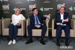 Выборы губернатора. Пермь 2020, махонин дмитрий, выборы 2020