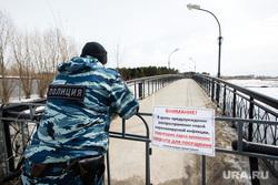 Город во время режима самоизоляции. Сургут, полиция, вирус, оцепление, парк за саймой, парк закрыт, санитарные нормы