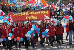 Первомай (1 мая). Пермь, растяжка, 1 мая, демонстрация, мотовилихинский район