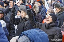 Митинг против закрытия горнозаводской ветки железной дороги 09 февраля 2020 г. Пермь.