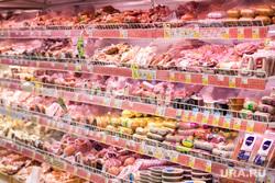 Клипарт. Сургут, продукты, колбаса, мясная продукция, продуктовая корзина, магазин, достаток