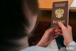 Акция «Мы граждане России!». Вручение паспортов гражданина РФ главой города. Курган, паспорт гражданина рф