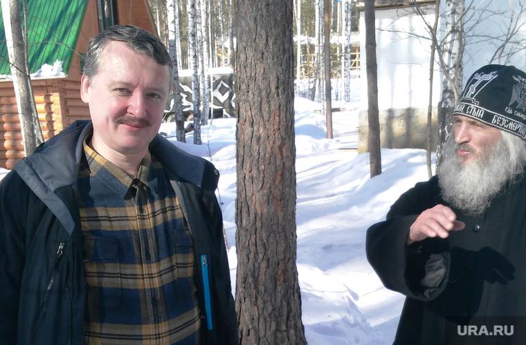 Стрелков посетил отца Сергия
