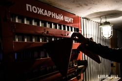 Интервью с Русланом Долженко. Екатеринбург, пожарный щит, техника безопасности, пожарная безопасность, средства тушения