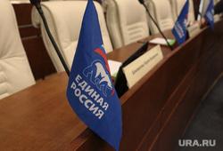 Пленарное заседание Законодательного собрания Пермского края, флаги партий, флаг единой россии