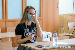 Первый день ЕГЭ. Челябинск, егэ, экзамен, выпускники , тест, маска защитная