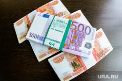 Клипарт. Деньги, валюта. Челябинск, банк, зарплата, наличка, пять тысяч, бухгалтерия, бюджет, выкуп, финансы, деньги, наличные, рубли, взятка, купюры, евро, валюта, откат, сбережения, банкир, обналичка, обнальщик