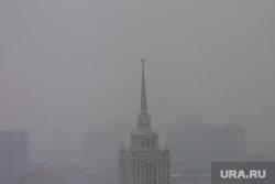 Россия страна возможностей. Мой первый бизнес, высотка, туман, смог, город москва