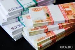 Деньги, валюта, банкноты, рубли, евро. Челябинск, валюта, 5тысяч, деньги, рубли, евро