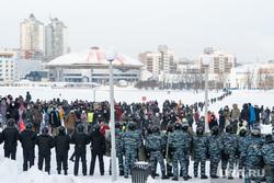 Несанкционированный митинг в поддержку Алексея Навального. Екатеринбург