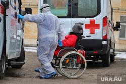 Территории городской больницы 2. Курган, больной, фельдшер на вызове, скорая помощь, инвалидное кресло, фельдшер, машина скорой помощи, пациент, пандемия коронавируса, горбольница 2, ковид19
