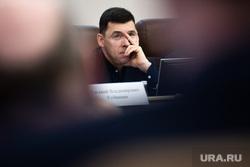 Визит министра спорта РФ в Екатеринбург, куйвашев евгений