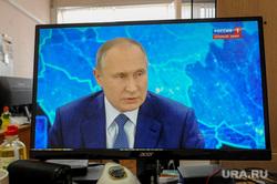 Трансляция с пресс-конференции Владимира Путина. Челябинск, трансляция, путин владимир, пресс-конференция