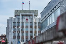Клипарт. Пермь, правительство пермского края, здание