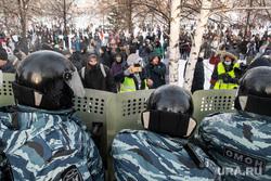 Несанкционированный митинг в поддержку оппозиционера. Екатеринбург, протестующие, несанкционированная акция, противоударный щит, омон