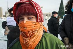 Несанкционированный митинг на площади Народных гуляний. Магнитогорск, зима, навальный, митинг, протест, закрытое лицо, протестующий, молодежь