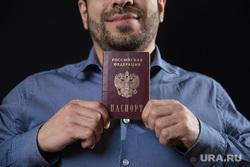 Клипарт. Сургут , документ, гражданство, паспорт рф, удостоверение личности, паспорт россии, гражданин рф, эмигрант