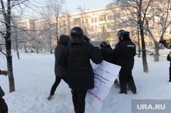 Несанкционированный митинг в поддержку оппозиционера. Челябинск, шествие, митинг
