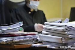 Судебное заседание. Курган , уголовное дело, судебное заседание, суд, судебное дело, бумаги к заседанию, судебные дела