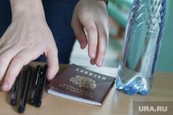 Единый государственный экзамен. Курган, паспорт, егэ, ученики, школьная парта