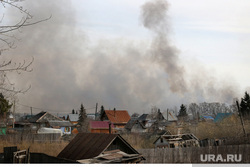 Дым над городом Курган, дым, деревня, село