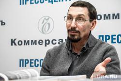 Интервью с Сергеем Плахотиным. Екатеринбург, плахотин сергей
