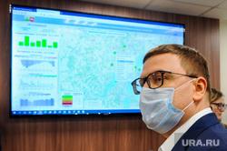 Алексей Текслер в Центре экологического мониторинга. Челябинск, текслер алексей, центр экологического мониторинга