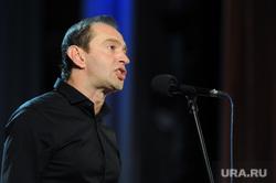 Открытие первого международного фестиваля Юрия Башмета на Южном Урале. Челябинск, хабенский константин
