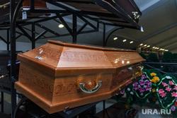Клипарт. Магнитогорск, венки, гроб