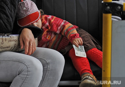 Клипарт. Челябинск., ребенок, спит, проезд, рубль, автобус