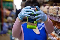 Клипарт. Сургут, продукты, гречка, магазин, руки в перчатках, дефицит товара
