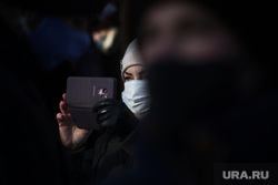 Несанкционированный митинг в поддержку оппозиционера. Курган, видеосъемка, митинг, съемка на телефон