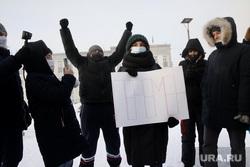 Митинг сторонников Алексея Навального. Сургут, митинг, плакат, перемен