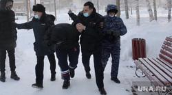 Митинг сторонников Алексея Навального. Сургут, полиция, задержание