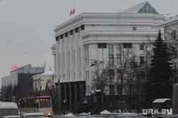 Спущенные флаги в день траура. Челябинск, резиденция губернатора, спущенный флаг
