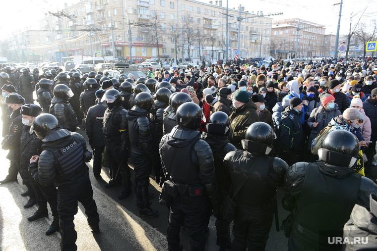Несанкционированная акция в поддержку Алексея Навального. Челябинск