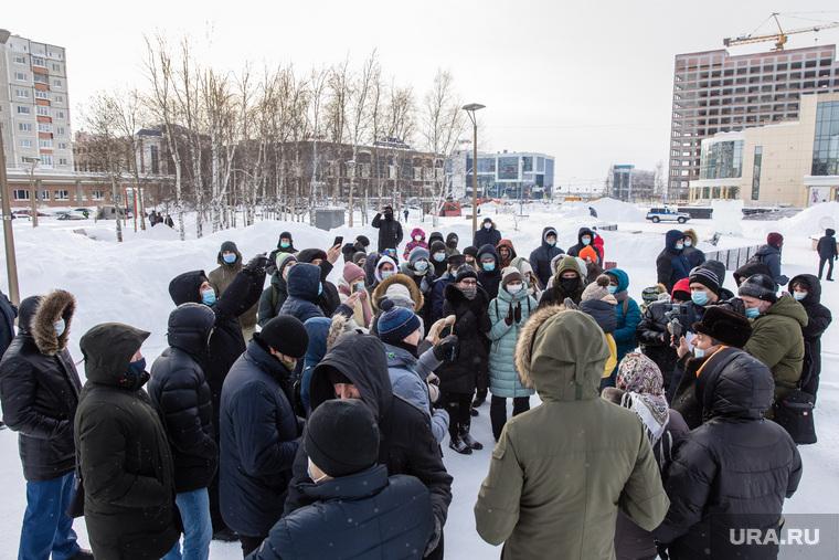 Митинг сторонников Навального. Сургут