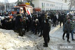 Несанкционированная акция в поддержку оппозиционера. Челябинск , шествие, митинг, полиция, демонстрация, омон, несогласованная акция