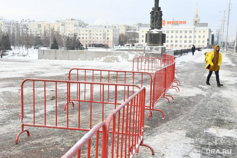Несанкционированная акция в поддержку Алексея Навального. Екатеринбург